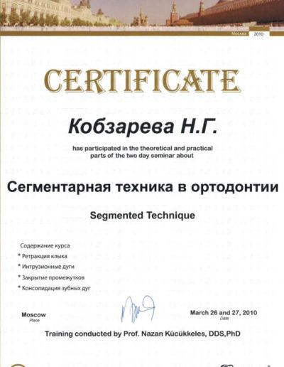 Kobzareva_certificate-2
