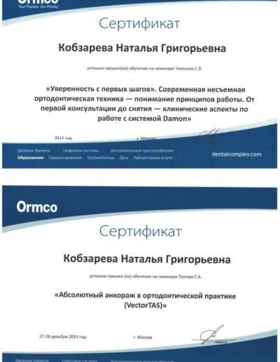 Kobzareva_certificate-6