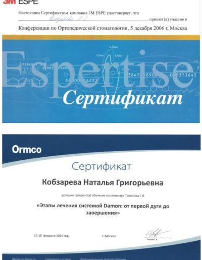Kobzareva_certificate-7