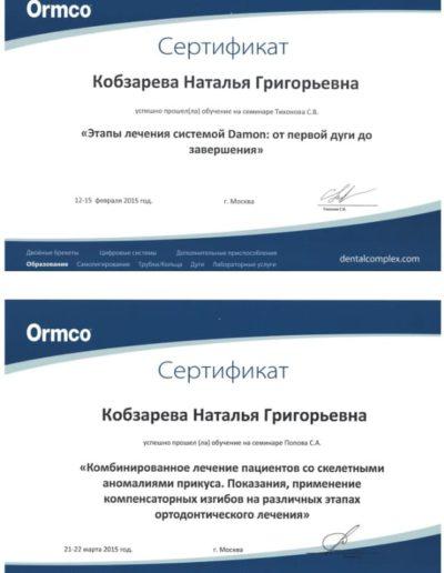 Kobzareva_certificate-8