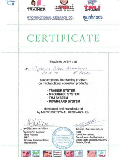 Stoyanova_certificate-2