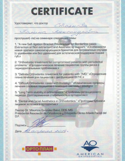 Stoyanova_certificate-3