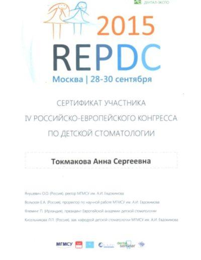 Tokmakova_certificate-2