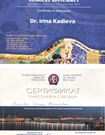 Kadieva_sertificate2