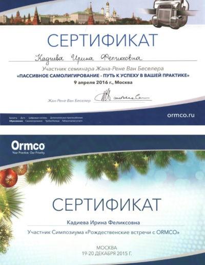 Kadieva_sertificate4