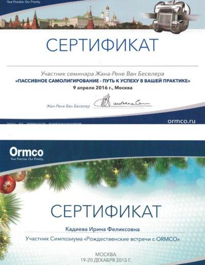 Kadieva_sertificate7