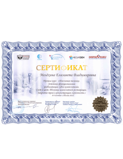 Melehina-sertificate5