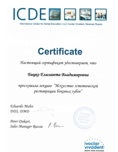 Melehina-sertificate6