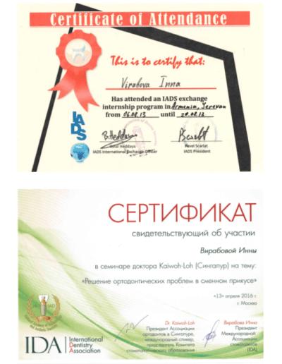 Virabova-sertificate18