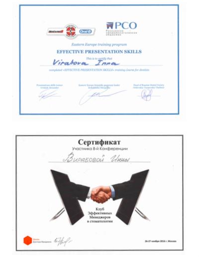 Virabova-sertificate19