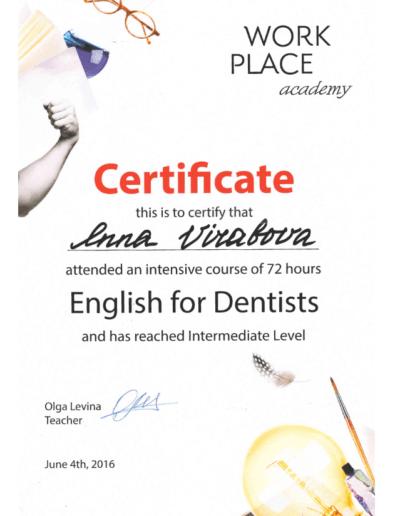 Virabova-sertificate2