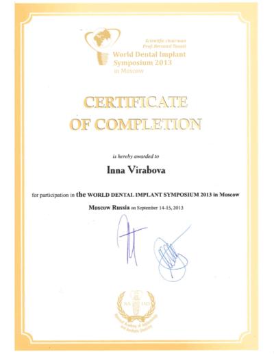 Virabova-sertificate3