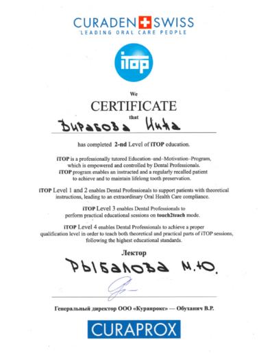 Virabova-sertificate4