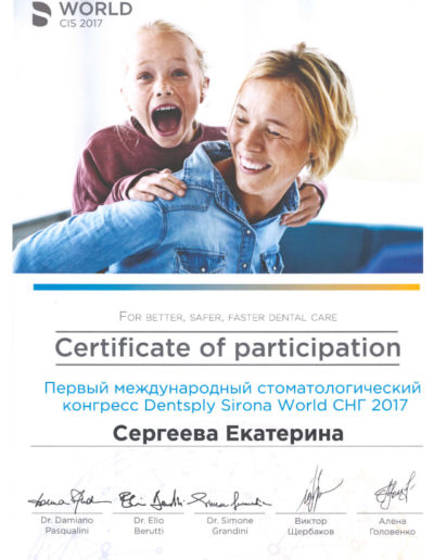 Aksenova-sertificate_1