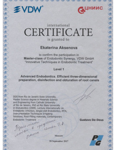 Aksenova-sertificate_10