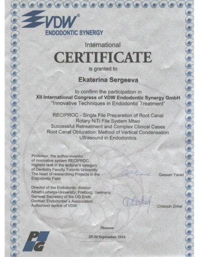 Aksenova-sertificate_3