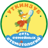 УткинЗуб — Детская стоматология в Москве по доступным ценам. Звоните: +7 499 653-60-53