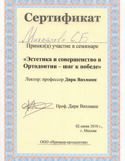 mihailova_4
