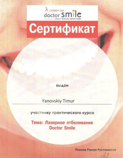 yanovskiy_5