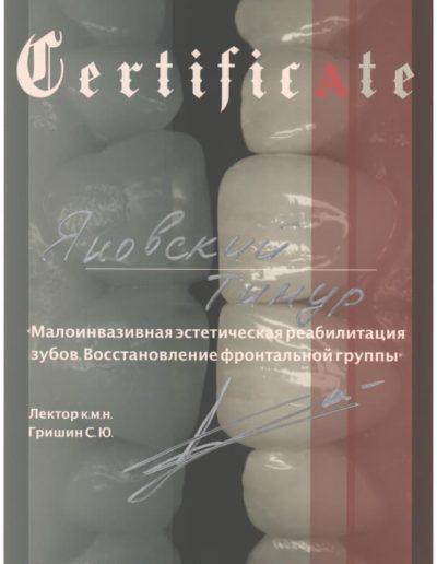 yanovskiy_8