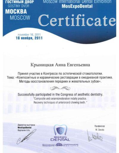 Krynickaya-Anna-Evgenevna-3