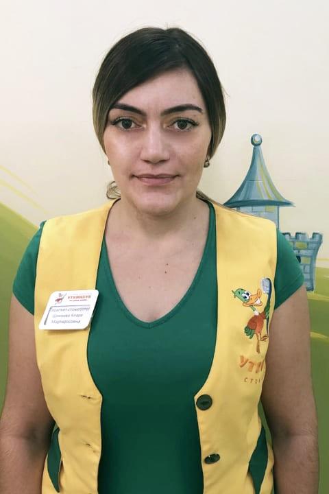 Шикиева Клара Мартиросовна