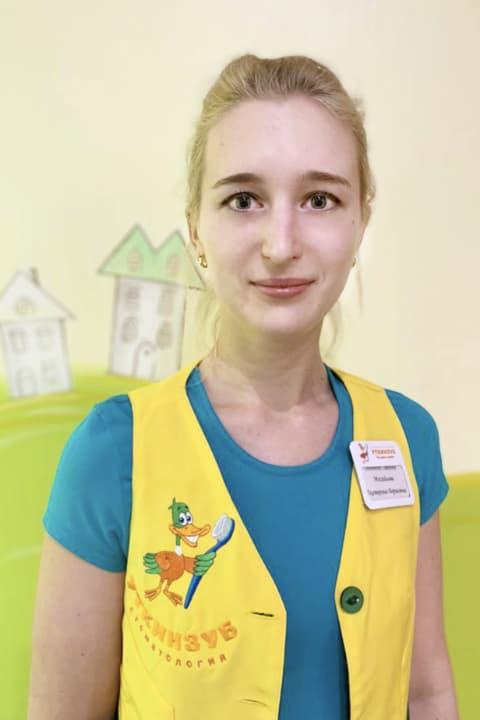 Михайлова Екатерина Борисовна